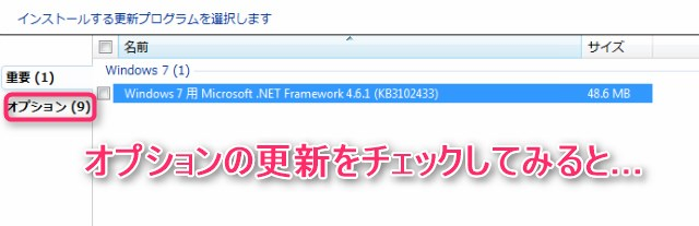 2016-05-21_15h10_16.jpg