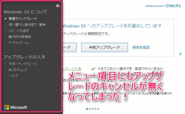 2016-05-21_15h14_56.jpg