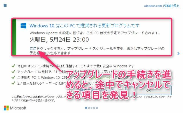 2016-05-21_15h15_53.jpg