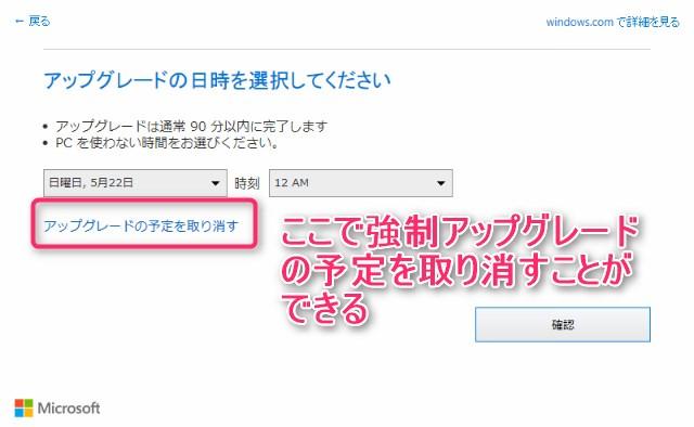 2016-05-21_15h16_02.jpg