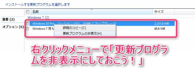 2016-05-21_15h17_19.jpg