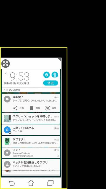 Screenshot_2016-06-07-19-53-23.jpg