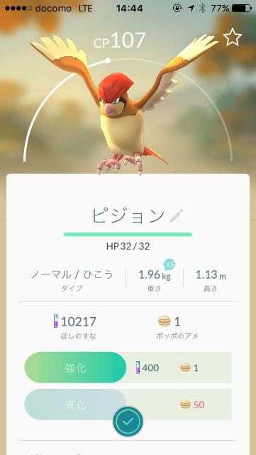 2016-07-24 14.44.36.jpg