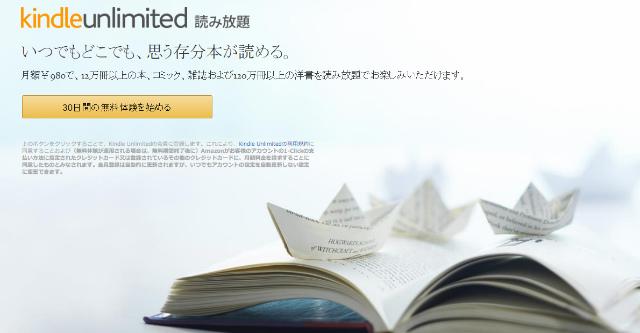 2016-08-03_09h46_28.jpg