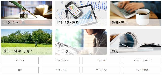 2016-08-03_09h48_09.jpg