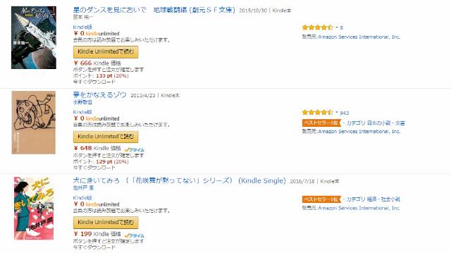 2016-08-03_09h48_38.jpg