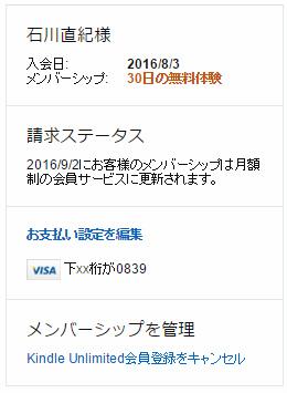 2016-08-03_14h04_48.jpg