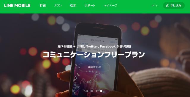 2016-09-25_11h23_49.jpg