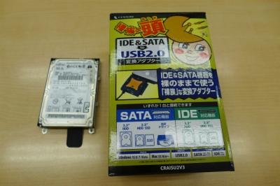 P1150662.jpg