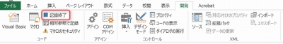 2017-08-09_14h27_57.jpg