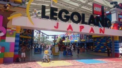 名古屋のレゴランドの入り口の写真