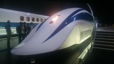 リニア鉄道館のリニアMXL01-1の画像