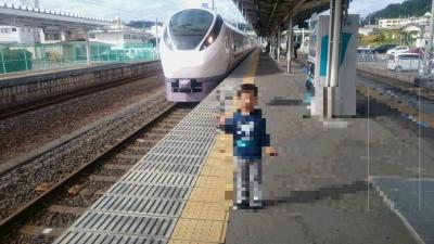 湯本駅の特急ひたち