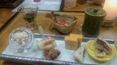 鬼怒川絆の霜月の夕食の先出の画像