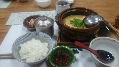 鬼怒川絆の夕食雑炊といくら御飯の画像