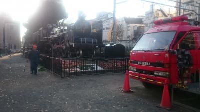 大田区大森にある入新井西公園にある消防車の画像