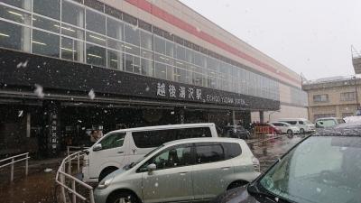 雪が降る越後湯沢駅の画像