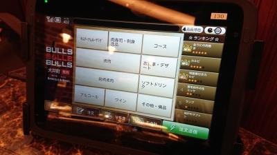 大井町の焼肉ブルズの注文用タブレット端末の画像