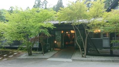 那須にある板室別邸の外観