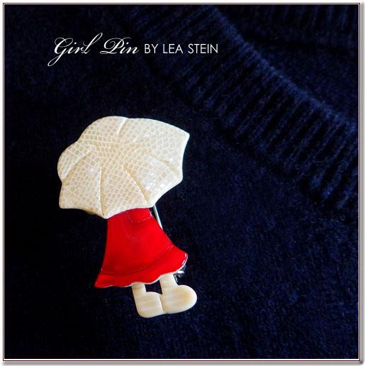 女の子と傘のヴィンテージブローチ LEA STEIN(リアスタイン)