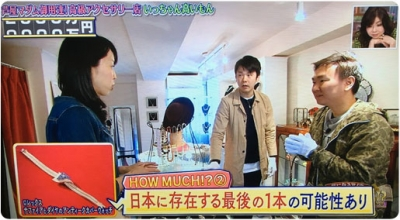 よーいドン関西テレビ