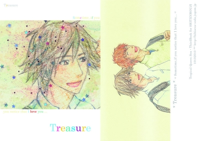 Treasure表紙サンプル