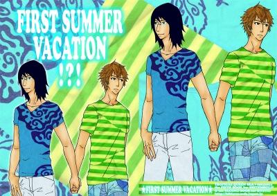 夏休みUK表紙