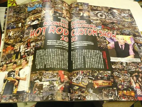 Hot Rod Custom SHOW の雑誌紹介に掲載されていました!