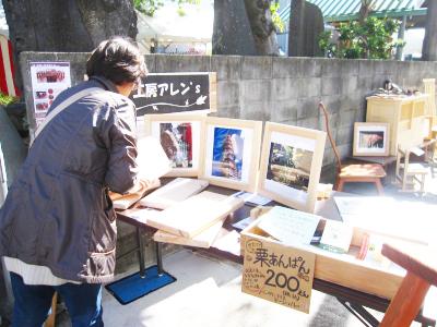 イベント出店情報/紀州漆器祭り