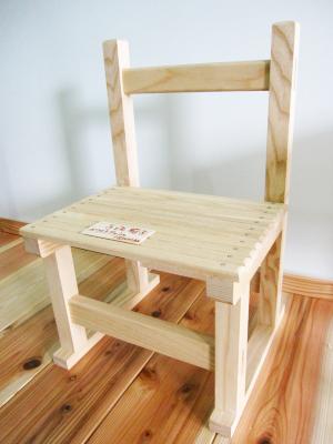 家具/椅子 子供椅子01