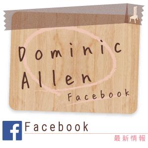 Dominic_Allen fb banner