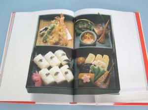 日本国憲法(写真