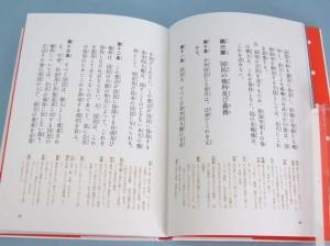 日本国憲法(本文