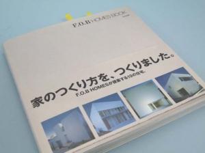 F.O.B  BOOKS(表紙)