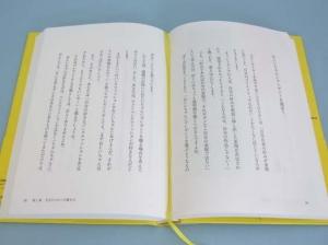 広告コピーって(本文)
