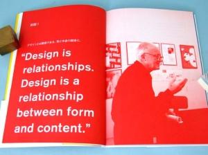 「ポール・ランド,デザインの授業」(本文・赤