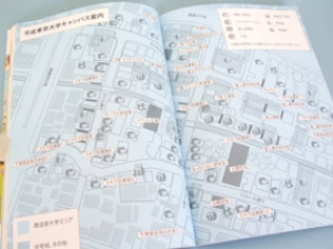 115「商店街再生計画」(キャンパス)