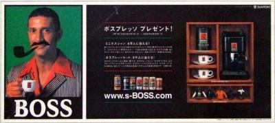 BOSS新聞広告(中日'030504)