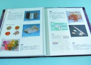 ポートフォリオ2(中野2009