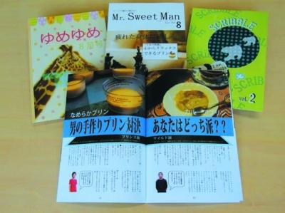 雑誌の編集2010