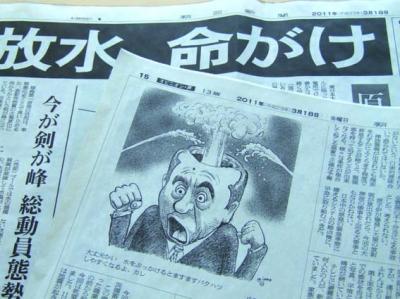 朝日新聞(2