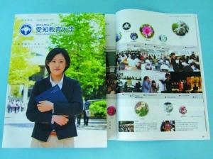 大学案内2012(3