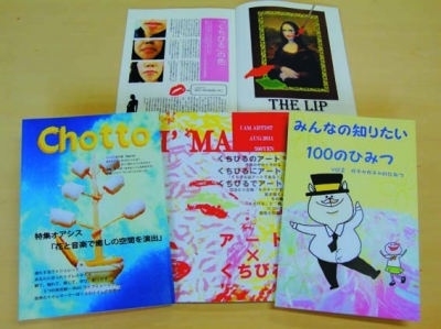 雑誌(5)拡大