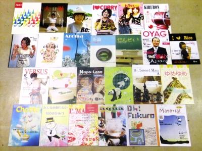 雑誌(25冊)400