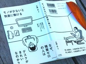 No.181(口絵)