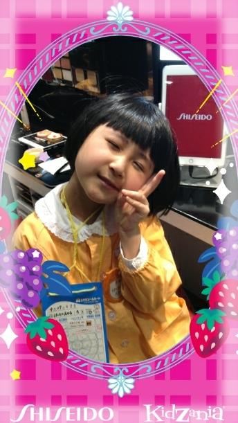 PhotoHenshu_20170427193441.jpg