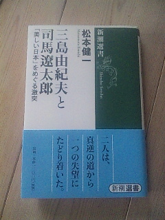 111105_142209.jpg
