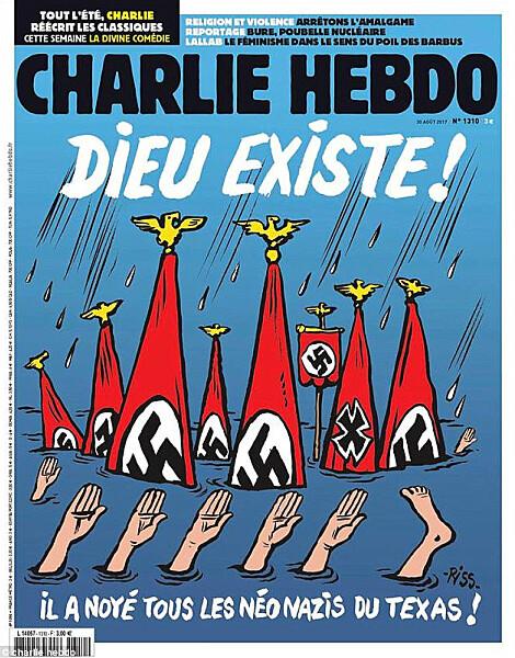 CHARLIE HEBDO hyousi.jpg