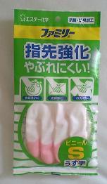 エステー化学 ファミリービニール手袋 うす手