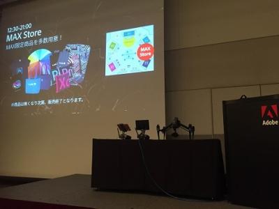 AdobeMAXJapan2017_02